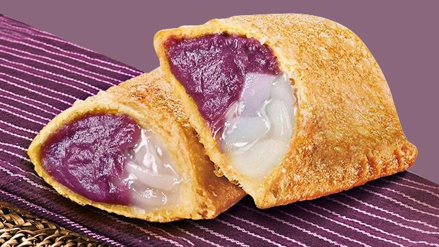Jollibee's Ube Macapuno Pie