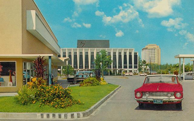 Rizal Theater