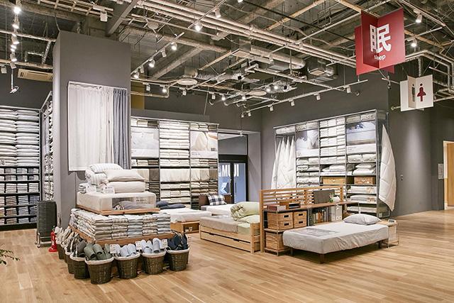 Biggest MUJI store