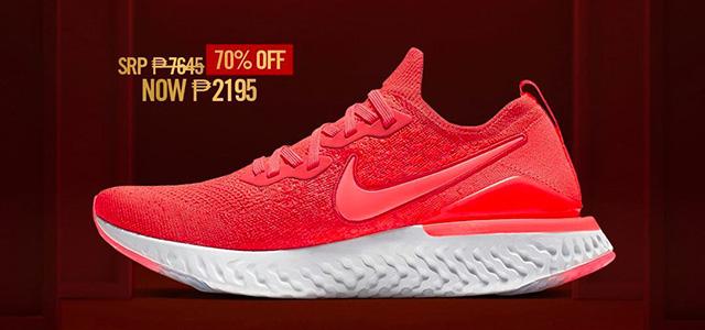 Nike Exclusive Sale