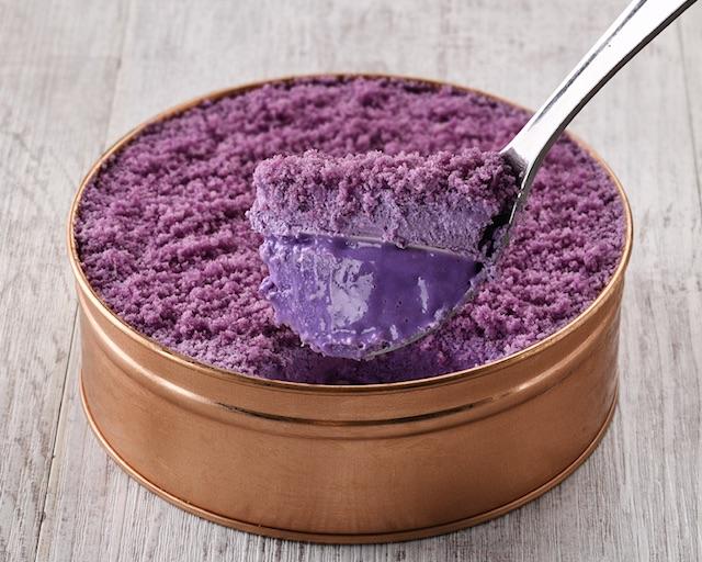 Ube Dreamcake