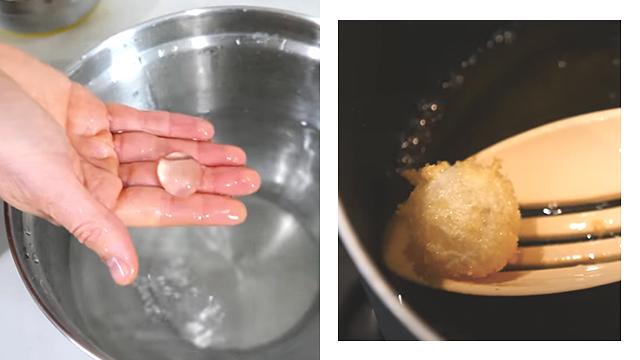 Deep-Fried Water