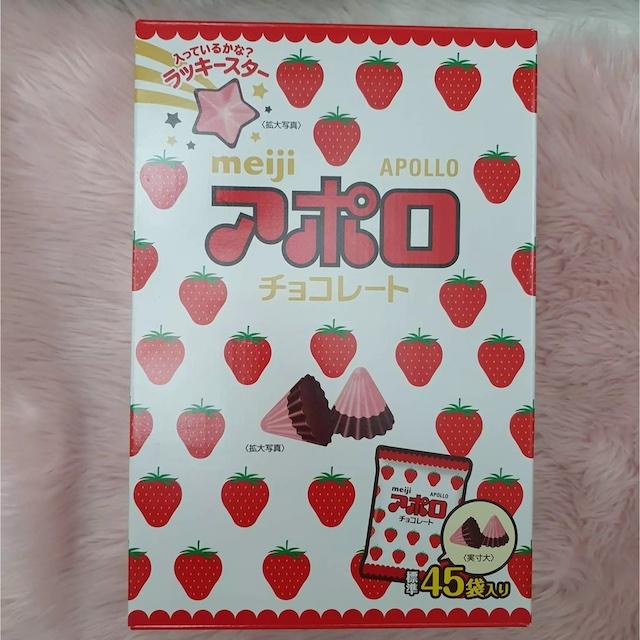Meiji Apollo