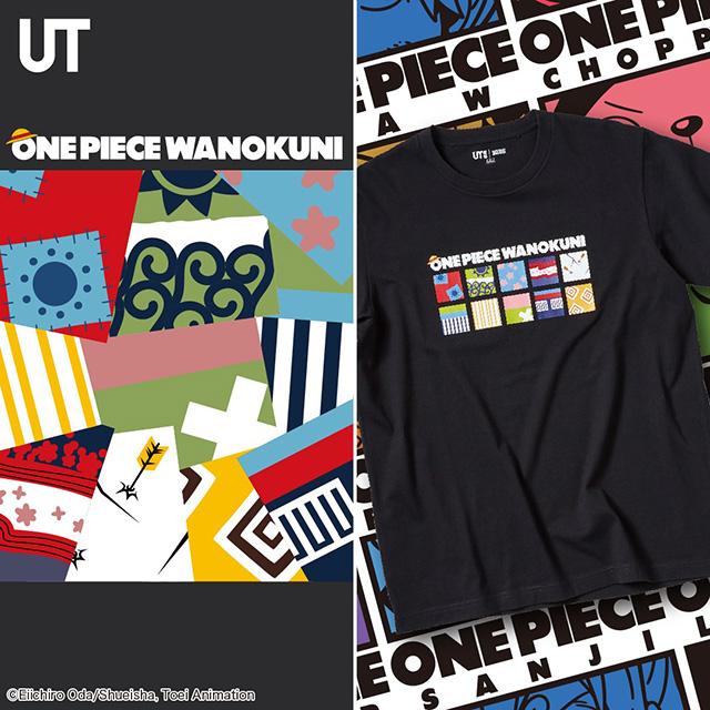 uniqlo one piece