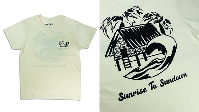 Amping Sundown T-Shirt in cream