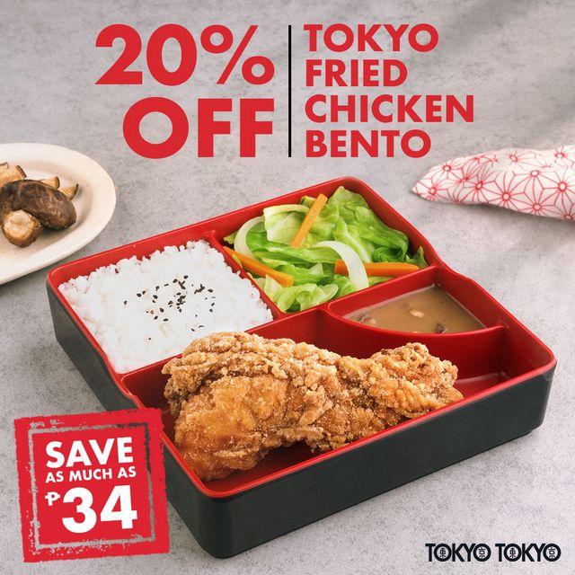 Tokyo Tokyo Bento discounts