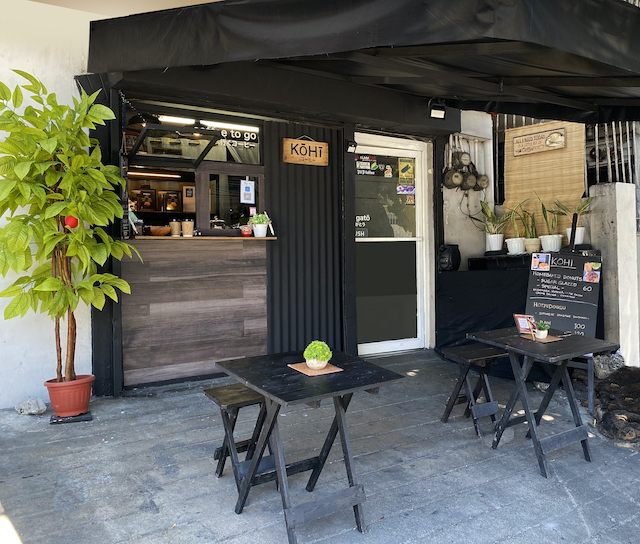 Kohi coffee shop