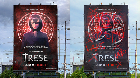 The original and the defaced billboard as Trese marketing strategy