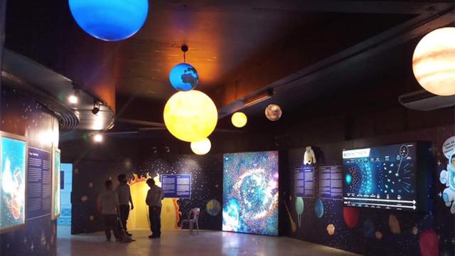 national planetarium