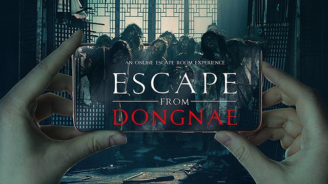 Smart, Netflix, Mystery Manila: Escape From Dongnae