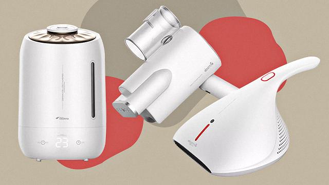 Deerma appliances