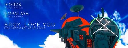 BRGY. LOVE YOU: Mga Kwento ng Pag-ibig atbp.
