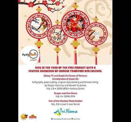 Spot guide where to celebrate chinese new year 2016 spot 2329 trinoma stopboris Gallery