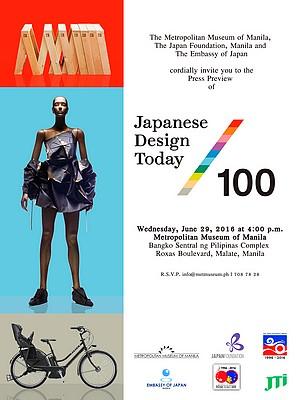 Japanese Design 100
