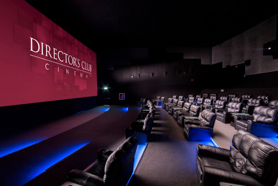 SM Director's Club Cinema
