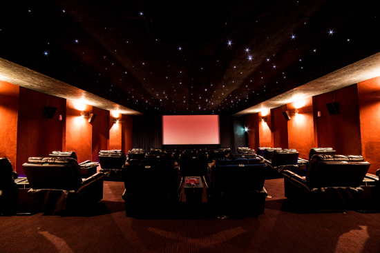 SM Director's Club Cinema