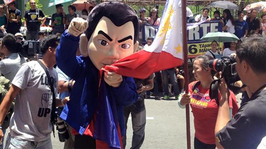 Duterte mascot bpi