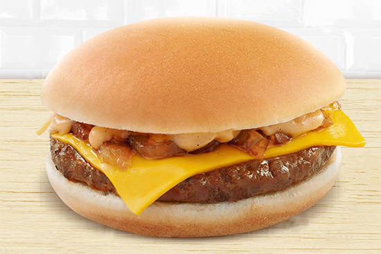 McDo Smoky Burger