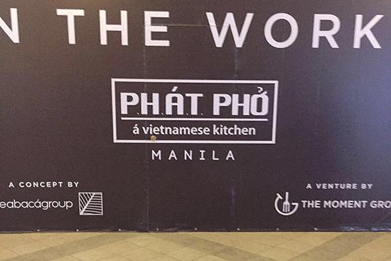 Phat Pho Rockwell