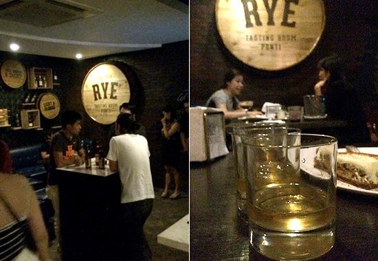 Rye Tasting Room