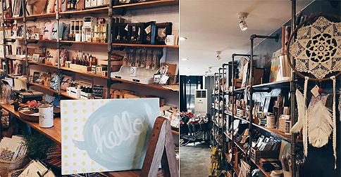 Common Room's Store at Quezon City