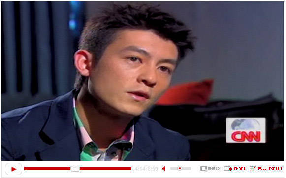 Edison Chen on CNN