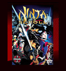 ninja-scroll