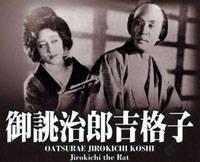 jirokichi1