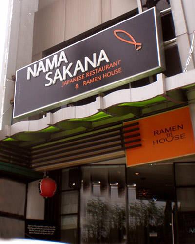 namasakana_exteriorcut