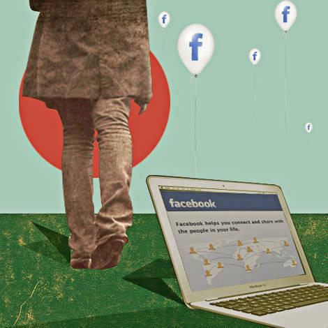 facebook_quit_inside