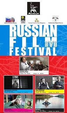 russianfilfestival1