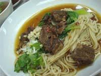beijinghandpulled_noodles