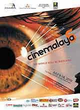 cinemalaya_poster1