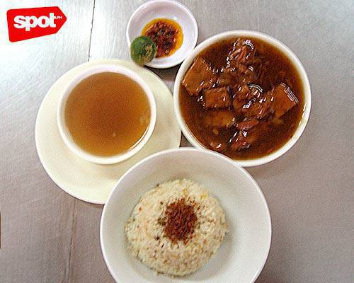 Noodle King Pares Mami House