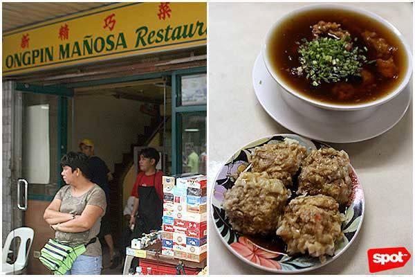 Gumbo Restaurant Menu Philippines
