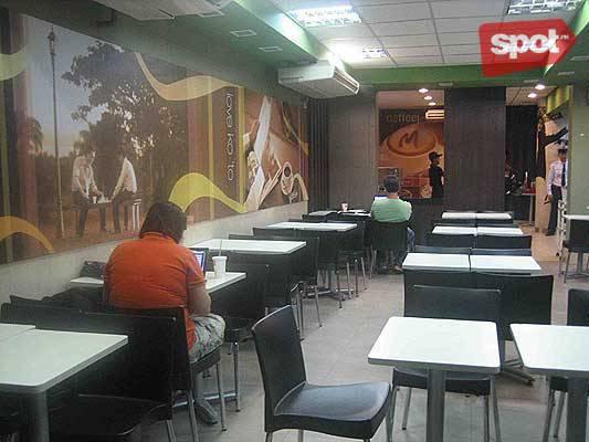 McDonald's Matalino Street