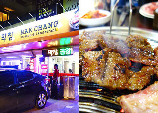 MakChang Korean Restaurant