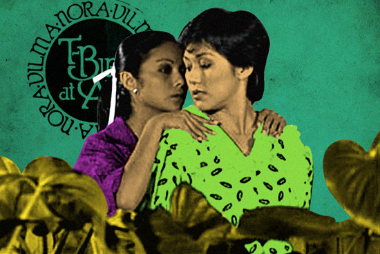 Revisiting The Lesbian-Themed Film Classic T-Bird At Ako  Spotph-6043