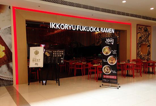 Ikkoryu Fukuoka Ramen at Estancia Mall