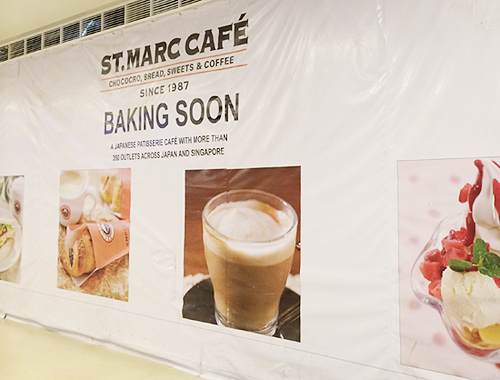 St. Marc Cafe