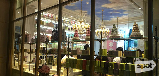 Laduree Cafe