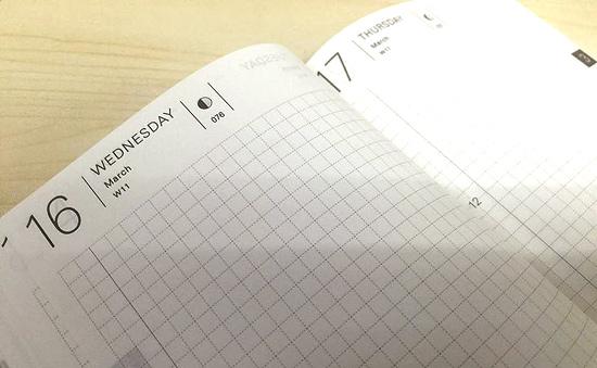 Hobonichi English Planner 2016 Design