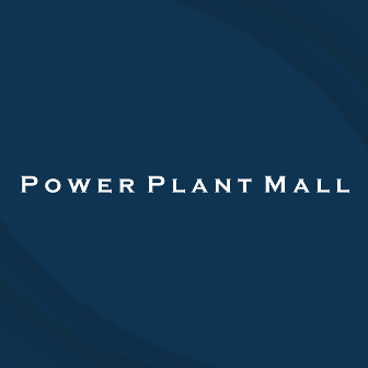 Power Plant Mall