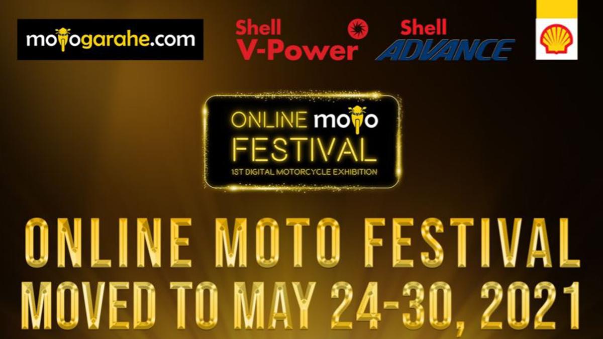 Motogarahe.com Online Moto Festival