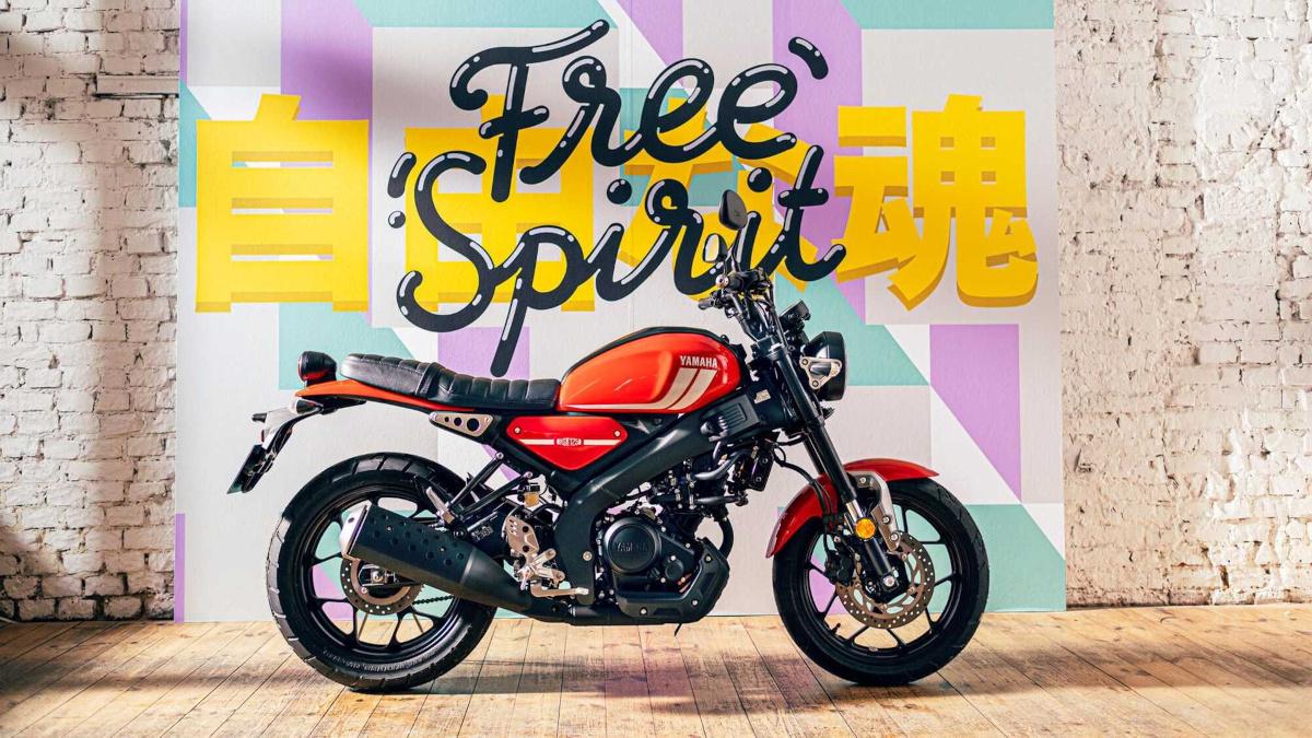 2021 Yamaha XSR125