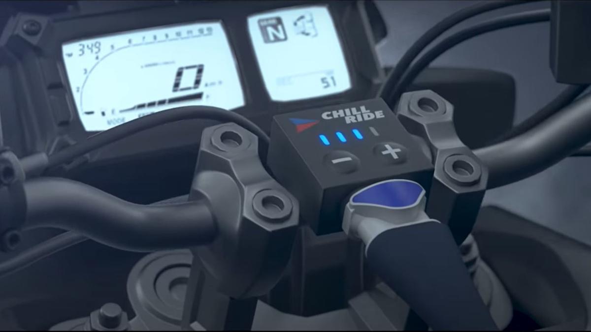 Chill Ride vest control unit