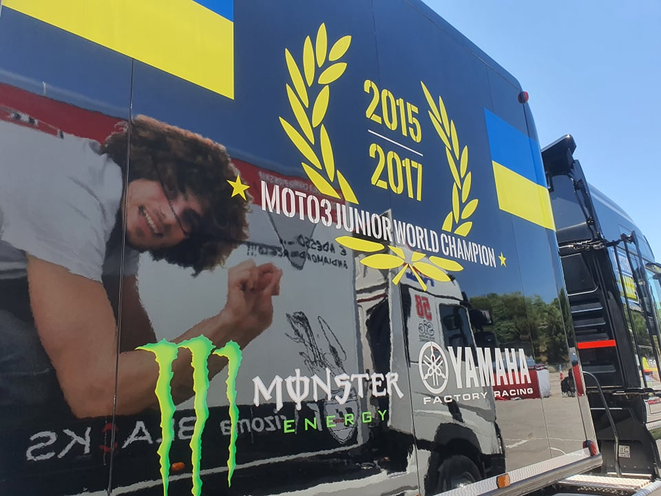 Moto3 Junior World Champion