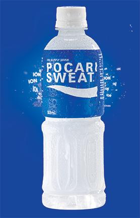 Pocari Sweat 500ml