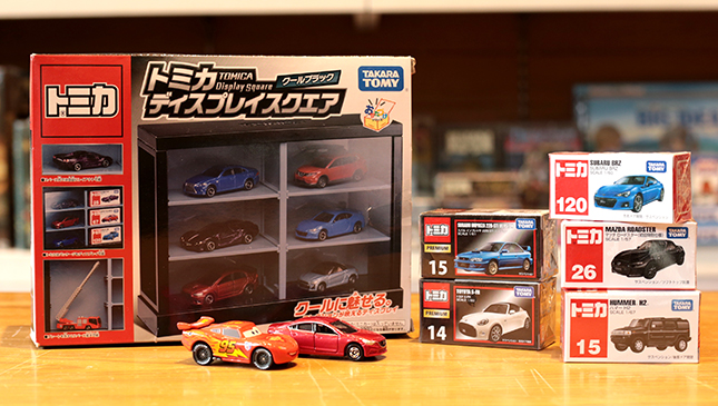 Car related christmas gifts