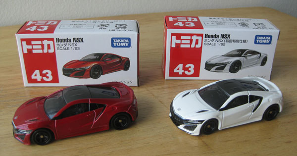 The Tomica 2016 Honda NSX arrives in the Philippines ...